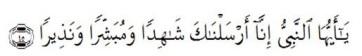 al ahzab 1