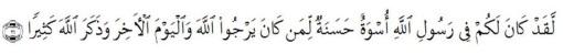 al ahzab 2