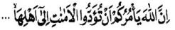 amanah 3