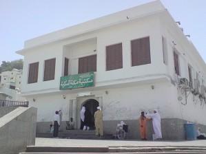 rumah nabi